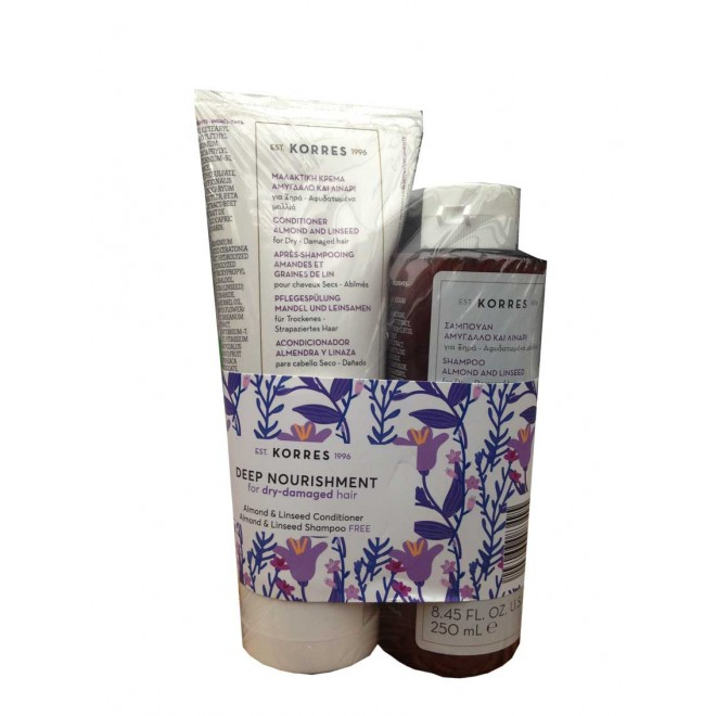 Korres kit nourissant intense 1+1 almond & linseed