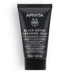 Apivita Black Cleansing Gel Face & Eyes Tube 150ml