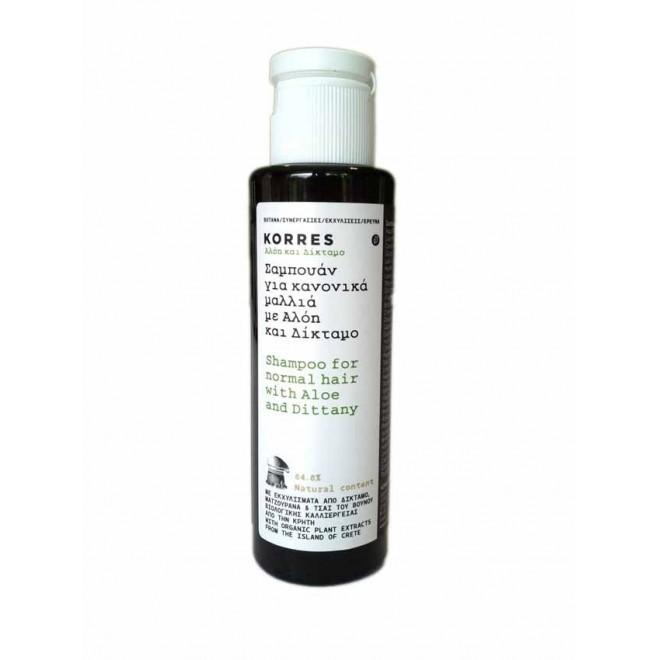 Korres Kh Shampoo Aloe&Dittany Travel 40ml